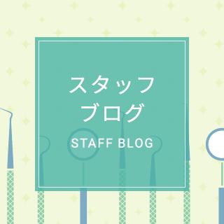 おさかなブログ